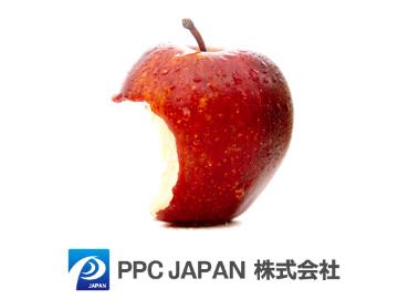 PPC JAPAN株式会社のアルバイト情報