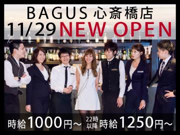 バグース 心斎橋店のアルバイト情報