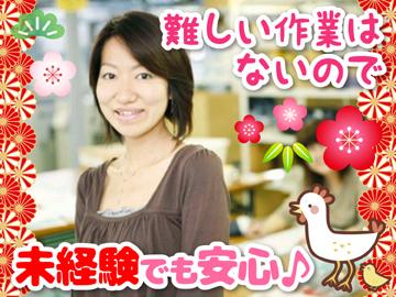 東京ビジネスグループ ケイ・ウエイブ株式会社のアルバイト情報