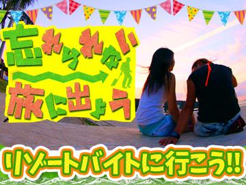 株式会社ヒューマニック 大阪支店 [T-FO1027]のアルバイト情報