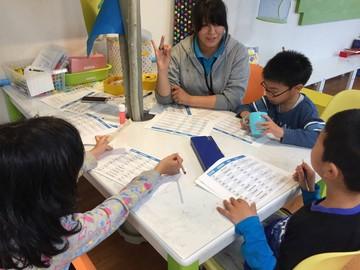 一般社団法人日本福祉協議機構のアルバイト情報