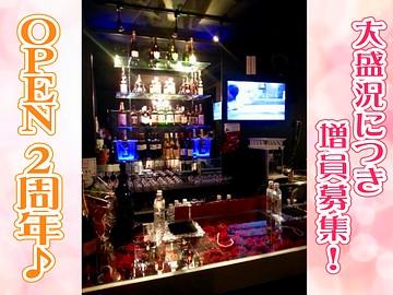 Girl's Dining Bar Dahlia(ダリア)のアルバイト情報