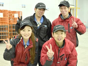 吉川運輸株式会社 咲洲営業所のアルバイト情報