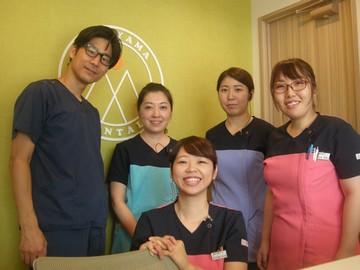 まるやま歯科のアルバイト情報
