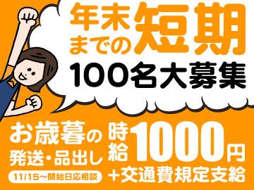 株式会社ヒト・コミュニケーションズ /02o0801101801のアルバイト情報
