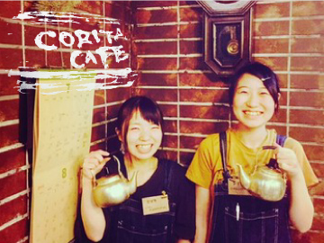 CORITA CAFE(コリタ カフェ)のアルバイト情報