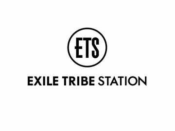 EXILE TRIBE STATIONのアルバイト情報