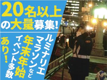 NSK GROUP (株式会社 日本綜合警備保障)のアルバイト情報