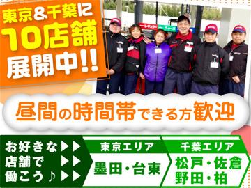 エネオス 田中燃料(株)グループ合同募集のアルバイト情報