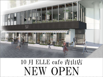ELLEcafe(エルカフェ) 青山店/andeat(株)のアルバイト情報