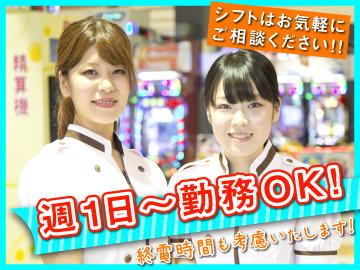 エスパス日拓 上野本館のアルバイト情報