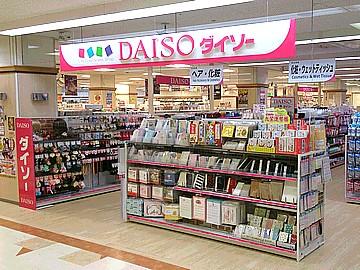 ダイソー2店舗合同募集のアルバイト情報
