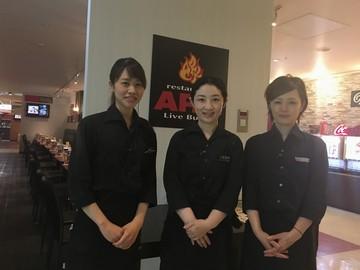 Restaurant&Karaoke ARKのアルバイト情報