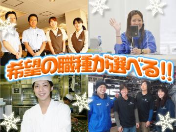 ニセコマウンテンリゾート グラン・ヒラフ ※東急グループのアルバイト情報