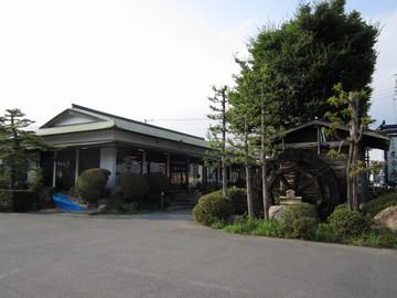 株式会社東京庵 豊川店のアルバイト情報