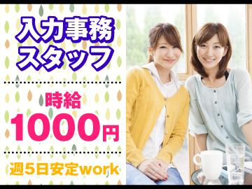 株式会社プラスアルファ 広島支店<応募コード 10-FH16-3>のアルバイト情報