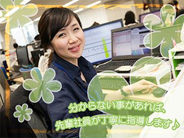 IT企画担当(マネージャー~副部長 アルヒ株式会社 システム部