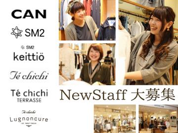 【SM2 / Te chichi Lugnoncure】 株式会社キャンのアルバイト情報