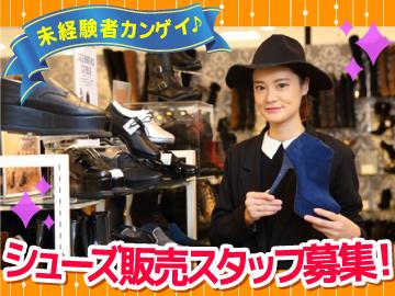 【九州エリア 4店舗】 (株)タケヤのアルバイト情報