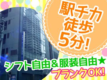 日本ユーザック株式会社のアルバイト情報