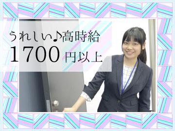 株式会社フューチャー・クリエーションズのアルバイト情報