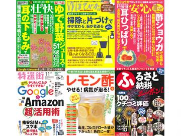 株式会社マキノ出版 広告部のアルバイト情報