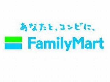 ファミリーマート 5店舗募集のアルバイト情報