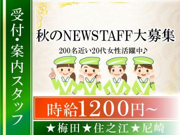 株式会社ヤマト のアルバイト情報