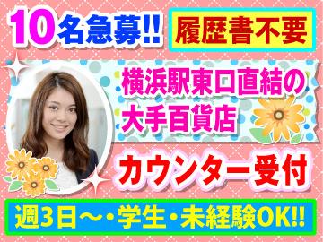 キャリアリンク株式会社【東証一部上場】/PA60450のアルバイト情報