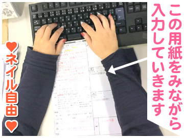 株式会社SRC  【神戸本社・姫路支社・西宮支社】のアルバイト情報