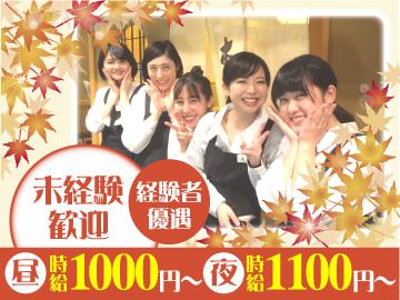 手打ちそば・鮮魚・地酒『日本橋 本陣房』のアルバイト情報