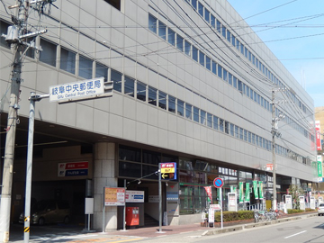 日本郵便株式会社 岐阜中央郵便局のアルバイト情報