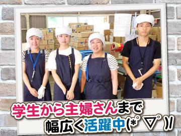 山村ロジスティクス株式会社 西宮営業所のアルバイト情報