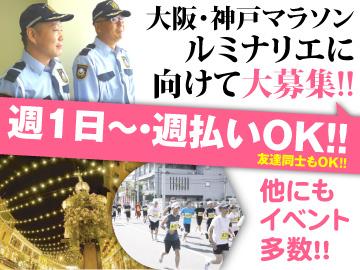 株式会社ジャパンクリエイトサービスのアルバイト情報