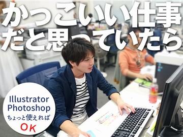 株式会社ベストマッチ  リクルートトップパートナーのアルバイト情報