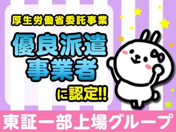 (株)セントメディア MS事業部 新宿支店のアルバイト情報