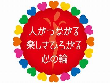 パチンコ西武 秦野店のアルバイト情報
