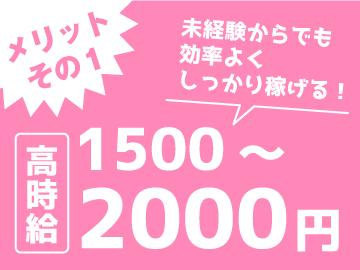 株式会社マーキュリー 名古屋支店のアルバイト情報