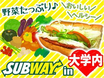 SUBWAYサンドイッチ ★2店舗同時募集★のアルバイト情報