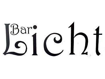 Bar Lichtのアルバイト情報