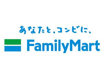 ファミリーマート 兵庫熊野町店のアルバイト情報