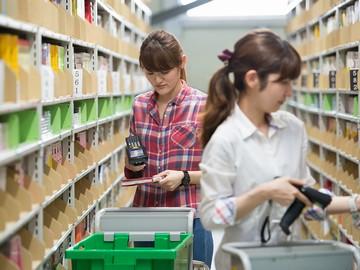 日本通運(株) 名古屋支店 アマゾン多治見事業所のアルバイト情報