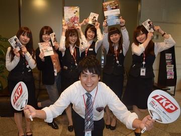 株式会社ティーケーピー関西支店のアルバイト情報