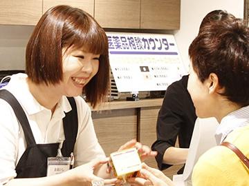 (株)マツモトキヨシ東日本販売ドラッグストア中之条店(仮)のアルバイト情報