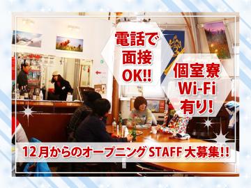 株式会社キャスト 東京運営オフィスのアルバイト情報