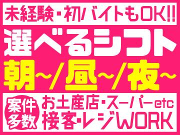 株式会社ピーアンドピー 九州支社 【テンプグループ】のアルバイト情報