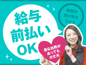 イーグルR-1 十三駅東口店のアルバイト情報