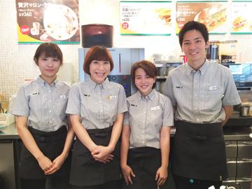 ドトールコーヒーショップ 小田急登戸店のアルバイト情報
