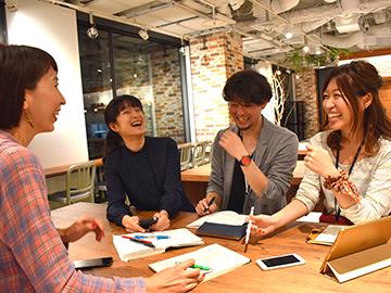 株式会社エイチーム ●東証一部上場●のアルバイト情報
