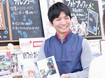 カメラのキタムラ いなべ・イオン大安店(2066013)のアルバイト情報